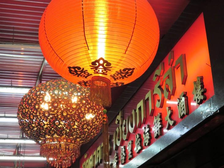 Lanternas na fachada de uma loja